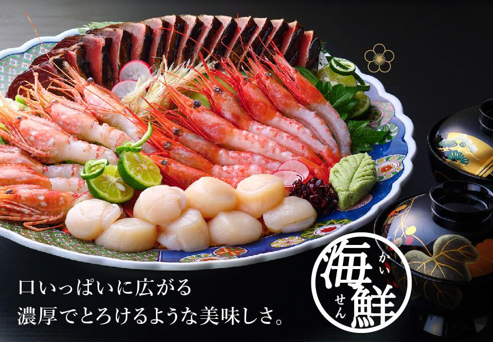 【福の市限定】福の市海鮮セット