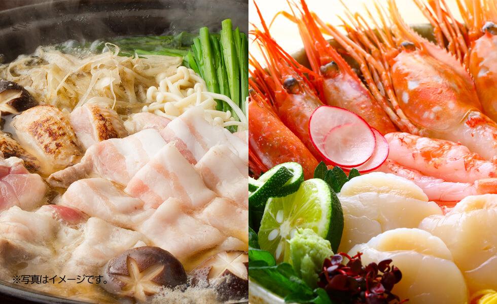 「松」鰹たたき・刺身海鮮と龍馬鍋セット