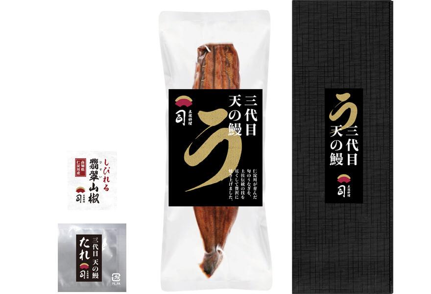 三代目 天の鰻【蒲焼き】