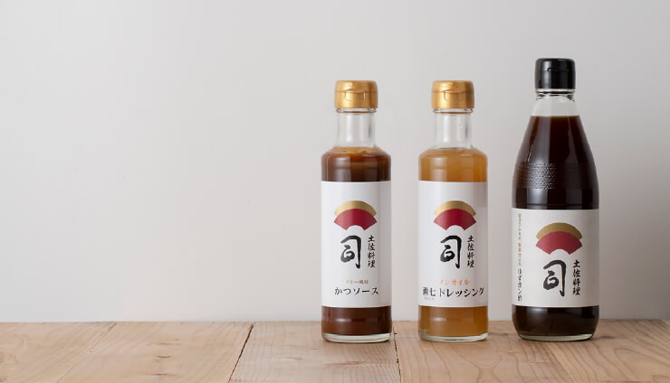 ゆずポン酢・調味料