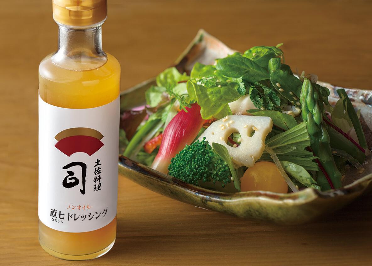 司 塩ポン酢
