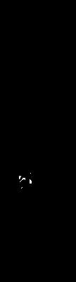 三代目 天の鰻 【4尾セット】