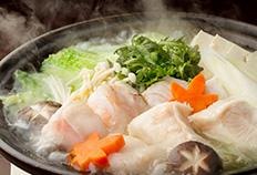 伝統の鍋料理